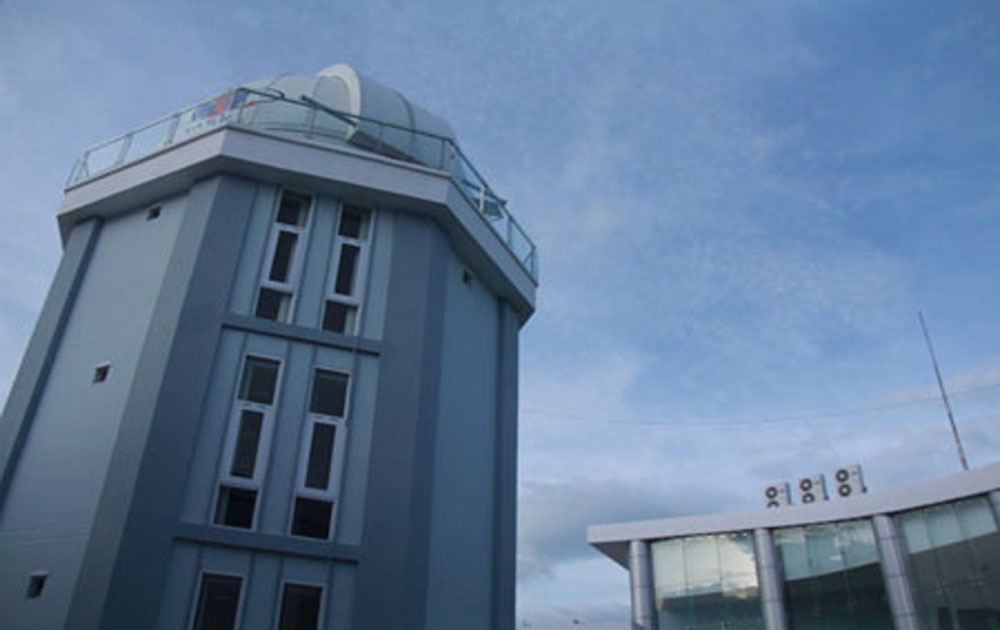 Đài thiên văn đầu tiên của Việt Nam mở cửa đón khách