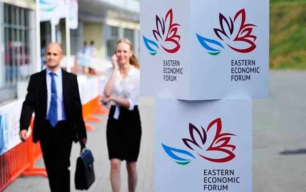 Vietnam to take part in third Eastern Economic Forum