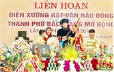 TP Bắc Giang: Liên hoan Diễn xướng hát văn hầu đồng mở rộng lần thứ II
