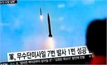 Hàn Quốc: Triều Tiên lại phóng thử tên lửa đạn đạo ra biển Nhật Bản