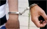 Khởi tố, bắt tạm giam hai đối tượng nguyên cán bộ phòng LĐ- TB & XH huyện Yên Dũng