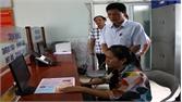 Kiểm tra cải cách hành chính tại TP Bắc Giang