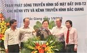 Kỷ niệm 40 năm Ngày thành lập Đài Phát thanh và Truyền hình Bắc Giang 1-10 (1977-2017):