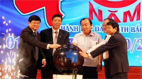 Kỷ niệm 40 năm Ngày thành lập Đài Phát thanh và Truyền hình tỉnh