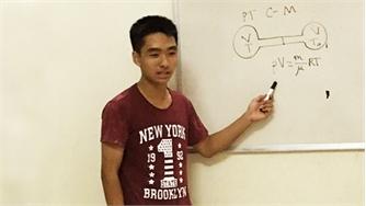 Bí quyết học giỏi của Nguyễn Đức Tuấn