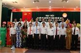 Đại hội đại biểu Hội Khuyến học TP Bắc Giang lần thứ IV