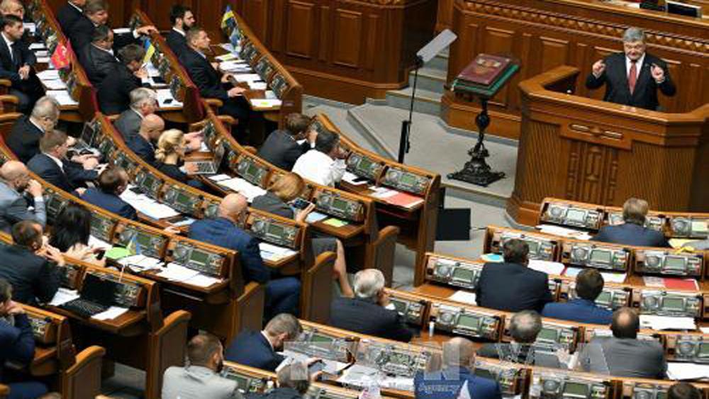 Ukraina gia hạn luật về quy chế đặc biệt vùng Donbass