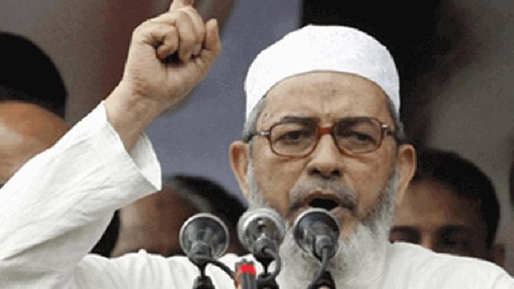 Bangladesh bắt các thủ lĩnh hàng đầu của đảng Hồi giáo lớn nhất
