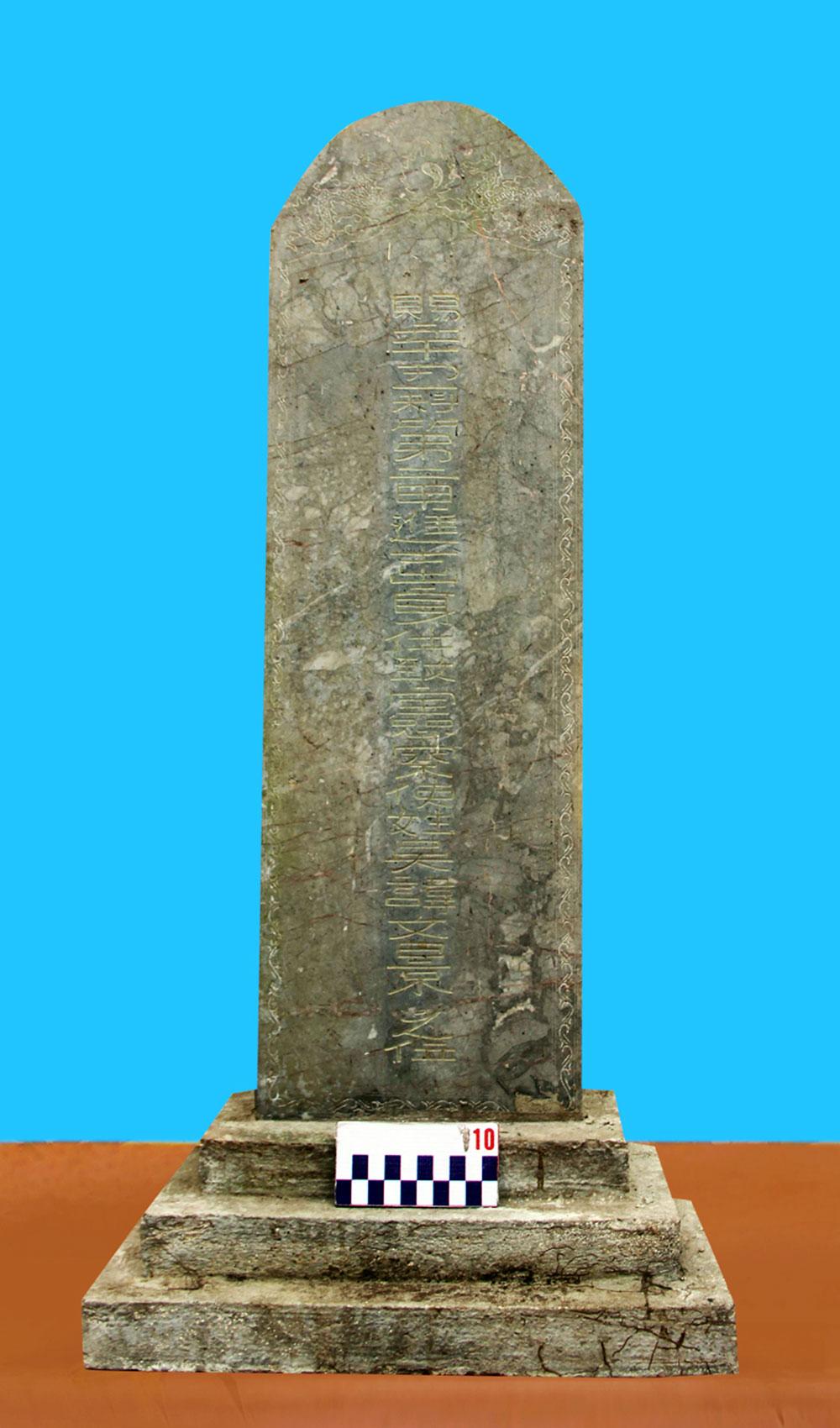 Tiến sĩ,  Nguyễn Nghĩa Lập, Thượng thư,  4 bộ dưới triều Mạc