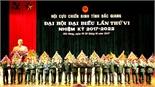 Đại hội Hội CCB tỉnh Bắc Giang lần thứ VI, nhiệm kỳ 2017 - 2022
