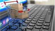 Doanh nghiệp Việt nhập cuộc thương mại điện tử