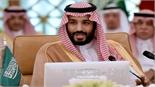 Saudi Arabia: Hàng loạt bộ trưởng, hoàng thân bị bắt giữ