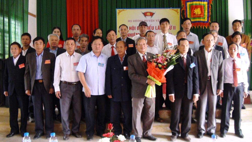 Đại hội đại biểu họ Dương huyện Yên Thế lần thứ II, nhiệm kỳ 2017 - 2022