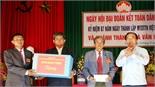 Phó Chủ tịch Ủy ban T.Ư MTTQ Việt Nam Ngô Sách Thực dự Ngày hội Đại đoàn kết toàn dân tộc tại Tân Yên