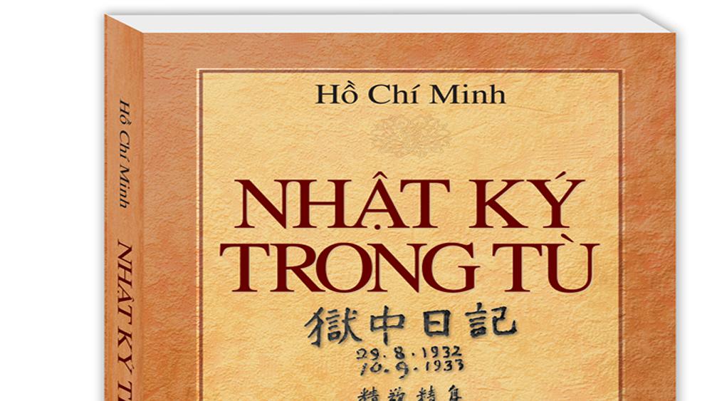 """Thu hồi ấn phẩm """"Nhật ký trong tù"""" do sai nguyên tác chữ Hán"""