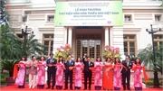 Thư viện Văn hóa Thiếu nhi đầu tiên được xây dựng thành công ở Việt Nam