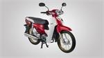 Huyền thoại Honda Dream bất ngờ tái xuất sau khi dừng sản xuất