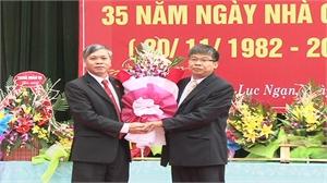 Bí thư Huyện ủy Thân Văn Khánh dự kỷ niệm 35 năm Ngày Nhà giáo Việt Nam ở Trường THPT Lục Ngạn 1