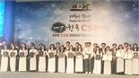 114 sinh viên Việt Nam nhận học bổng Hàn Quốc trị giá hơn 1 tỷ đồng