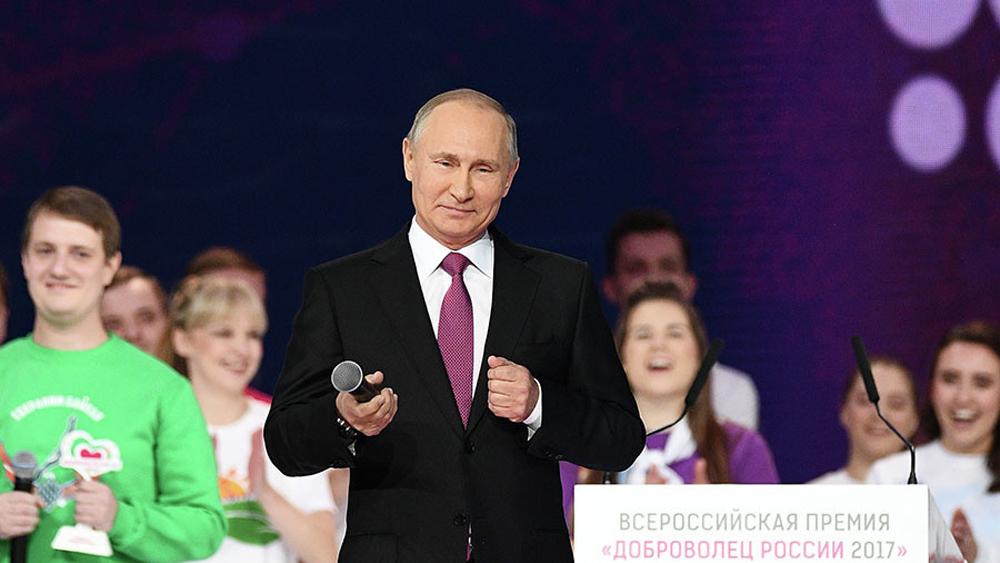 Ông Putin quyết định tranh cử Tổng thống Nga năm 2018