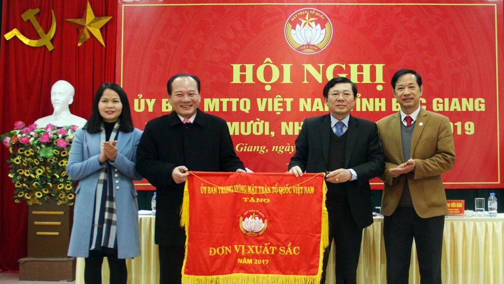 Ủy ban MTTQ tỉnh: Tiếp tục thực hiện tốt công tác giám sát, phản biện xã hội