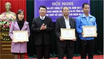 Trao giải cuộc thi 'Thiết kế sản phẩm lưu niệm du lịch' tỉnh Bắc Giang
