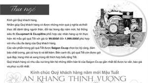 """Siêu thị CO.OPMART Bắc Giang trân trọng thông báo: Chương trình khuyến mãi """"Tết đủ đầy Xuân sung túc"""""""
