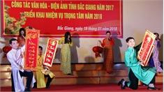 """Năm 2018, tổ chức hội diễn ca, múa, nhạc """"Những bài hát viết về Bắc Giang"""""""
