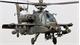 Thủ tướng Nhật Bản xin lỗi người dân vụ trực thăng rơi xuống khu dân cư