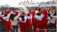 Khai mạc Olympic mùa đông PyeongChang 2018: Thể thao làm giảm căng thẳng chính trị
