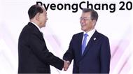 """""""Cơ hội đối thoại với Triều Tiên không đến nếu không có Olympic"""""""