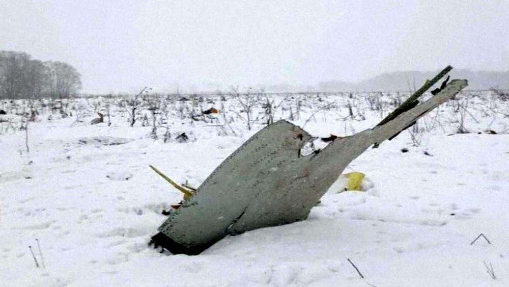 Tìm thấy hộp đen thứ hai trong vụ rơi máy bay tại Nga