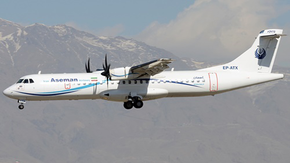 Vụ rơi máy bay tại Iran: Toàn bộ 66 người thiệt mạng