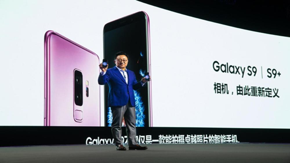 Samsung lên kế hoạch chiếm lĩnh thị phần tại Trung Quốc
