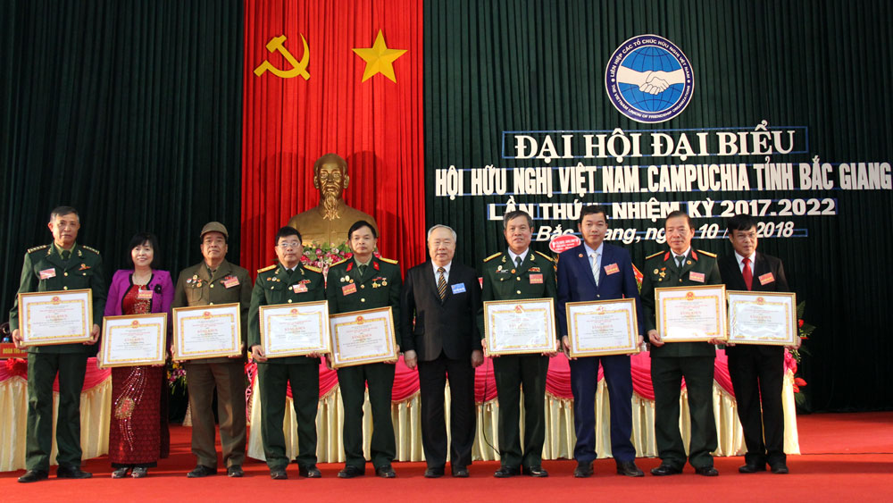 Đại hội,  Đại biểu,  Hội Hữu nghị Việt Nam, Campuchia tỉnh Bắc Giang,  lần thứ I I