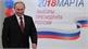 Chủ tịch nước Trần Đại Quang chúc mừng ông Putin tái đắc cử Tổng thống Nga
