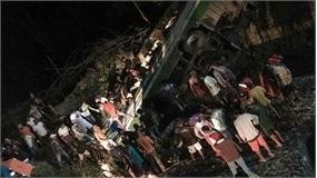 Philippines: Xe buýt rơi xuống khe núi, 19 người thiệt mạng