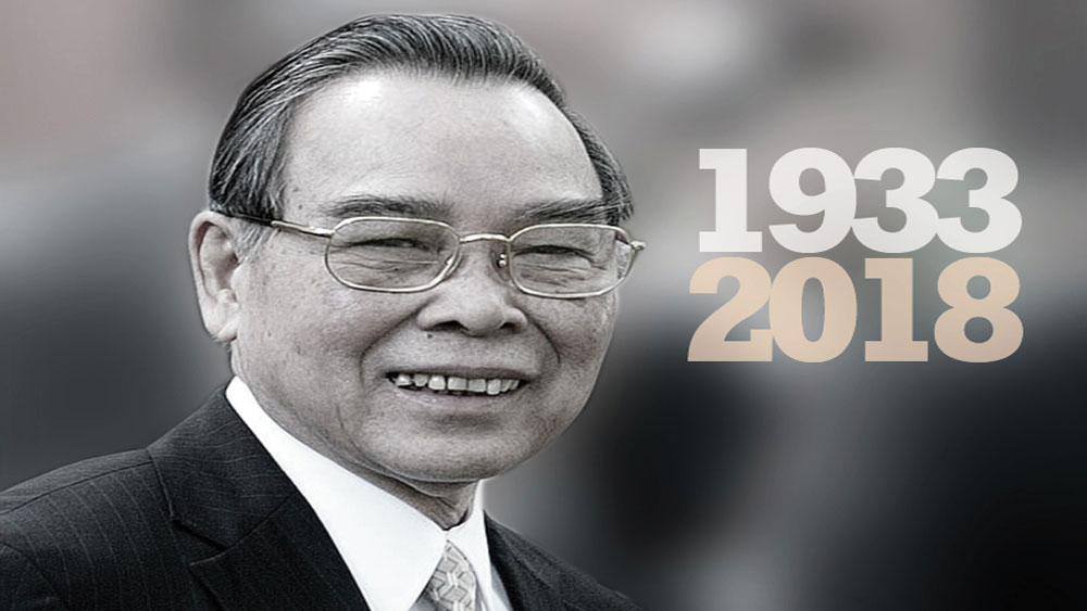 International media praise late Prime Minister Phan Van Khai