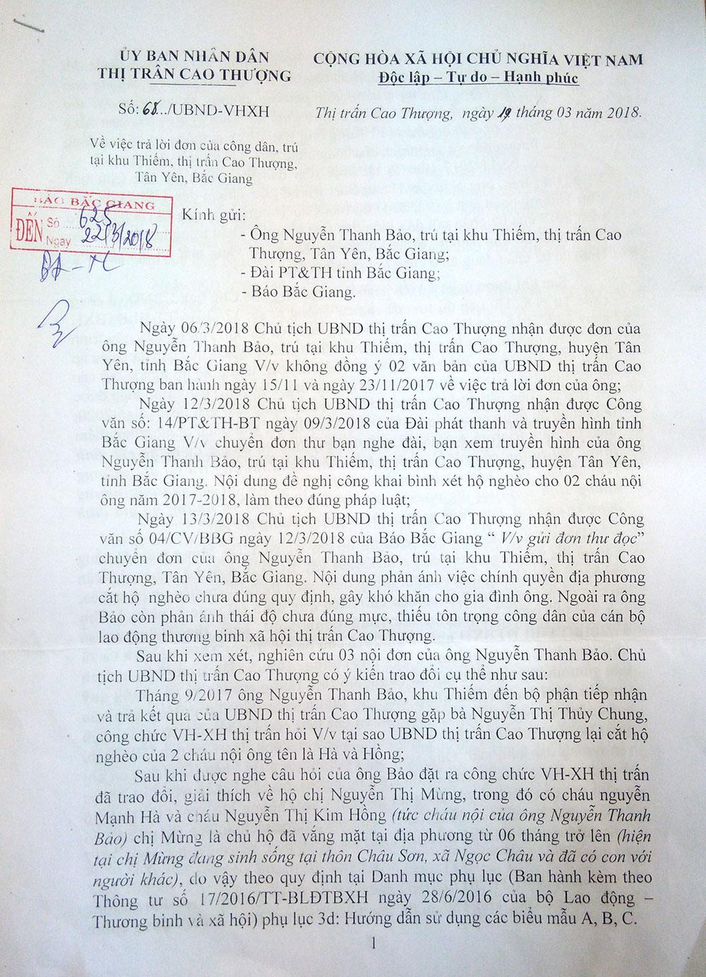 Không có căn cứ, giải quyết đơn, ông Nguyễn Thanh Bảo