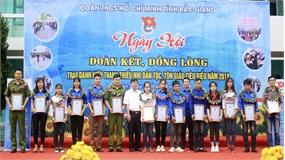 Hơn 1,4 nghìn học sinh, đoàn viên dân tộc tham dự ngày hội 'Đoàn kết, đồng lòng'