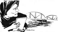 Cây cầu lịch sử