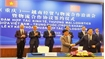 Vietnam rolls out red carpet for Chinese investors: Ambassador