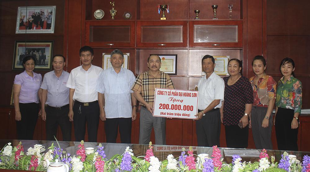 Hội Khuyến học tỉnh tiếp nhận 200 triệu đồng ủng hộ Quỹ Khuyến học khuyến tài