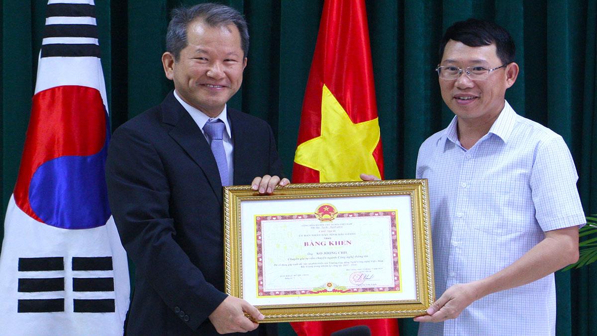 Xây dựng Trường Cao đẳng Nghề công nghệ Việt - Hàn thành trường nghề trọng điểm của tỉnh