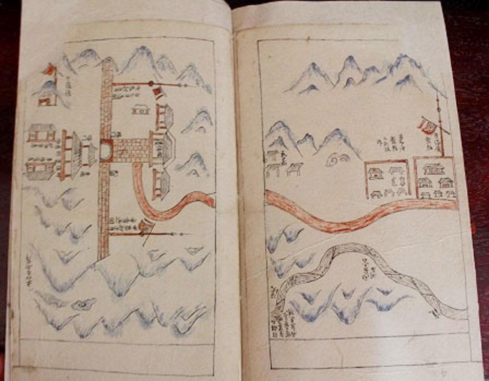 """Sách cổ, """"Hoàng hoa sứ trình đồ"""", ghi danh, Di sản tư liệu thế giới của UNESCO"""