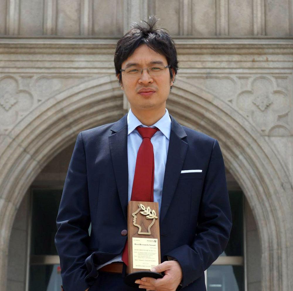 Hội Khuyến học, xã Hoàng Ninh (Việt Yên), Trường THCS Thân Nhân Trung, tiến sĩ tại Hàn Quốc