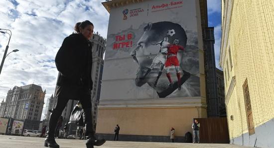 Moskva tổ chức giao thông miễn phí cho người hâm mộ trong dịp World Cup 2018