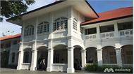 Công bố địa điểm diễn ra hội nghị thượng đỉnh Mỹ-Triều tại Singapore