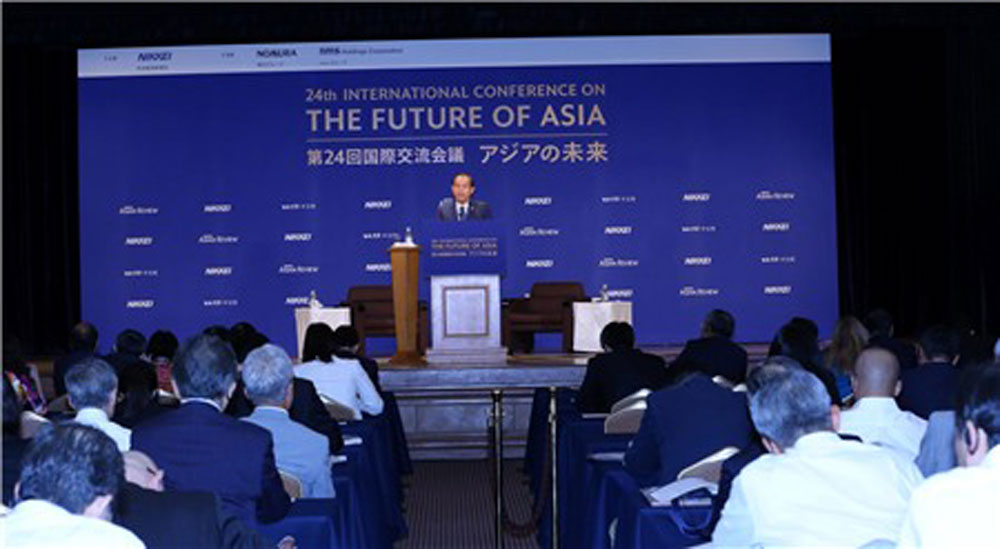 Vietnam, stability, foreign investors, International Conference, Future of Asia, Vietnamese Government, legal and policy system, great support,  bilateral relationship, largest foreign investor