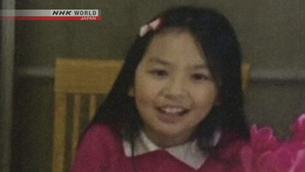 Bắt đầu, chất vấn, bị cáo, nghi vấn giết hại bé Nhật Linh, Nhật Bản